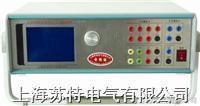 六相微機繼電保護測試儀  KJ660