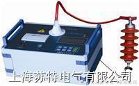 氧化锌避雷器直流参数测试仪 YHX-H