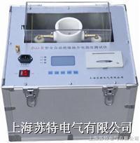 绝缘油介电强度测试仪参数 HCJ-9201