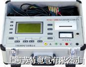 变压器有载开关测试仪特点 BYKC-2000