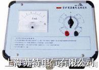 杂散电流测定仪价格 FZY-3