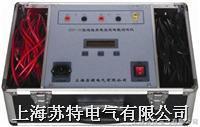 快速直流電阻測試儀资料 ZGY