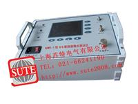 SF6斷路器微水測試儀 AKWS-1型