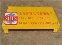 絕緣平台 DZ-02011