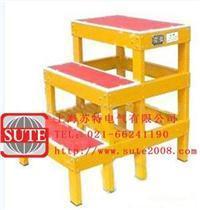 絕緣三層凳 DZ-02003