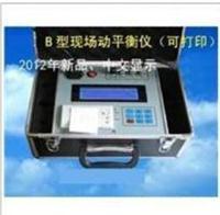 VT800B型现场动平衡测量仪 VT800B