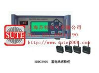 HDDC3926 蓄电池巡检仪 HDDC3926