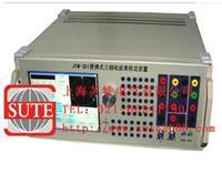 JYM-3B1便携式三相电能表检定装置 JYM-3B1