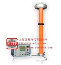SUTEZG-Ⅱ直流高压发生器 SUTEZG-Ⅱ