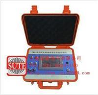 便携式瓦斯抽放综合参数检测仪 CWZ4