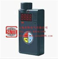 便携式硫化氢检测报警仪