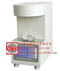 SCZL202全自动张力测定仪 SCZL202