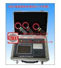 HSDZC型电能综合测试仪(7寸彩屏) HSDZC型
