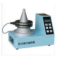 塔式感應加熱器 SM28-2.0型
