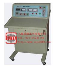 KZT-9901工频高电压试验系统 KZT-9901