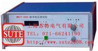 HKY-2005互感器開路電壓測試儀 HKY-2005