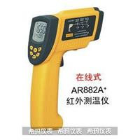AR882A+短波红外测温仪 AR882A+