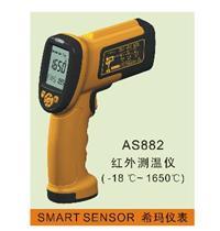 AS882在线式红外测温仪 AS882