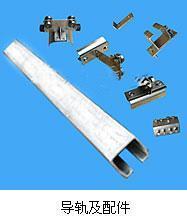 HXDL电缆滑线导轨 HXDL