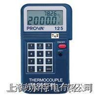 程控校正器  PROVA-100 4-20 mA