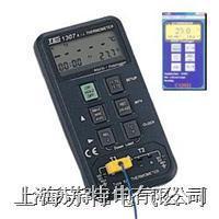 TES温湿度计 TES-1364/1365 (RS-232)