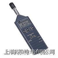 数字式温湿度计 TES-1360
