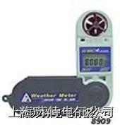 台湾衡欣 AZ8909四合一风速计 AZ8909