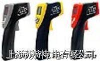 台湾衡欣 AZ8870红外线测温仪 AZ8870