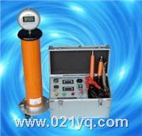 直流高压发生器ZGF200KV/2mA ZGF