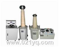 TQSB系列油浸式高压试验变压器 TQSB