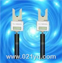 GVA-V智能拉杆式测流仪 GVA-V