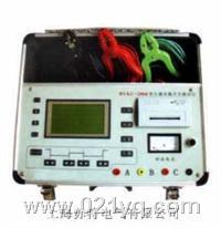 BYKC-2000型有載開關測試儀 BYKC-2000