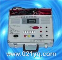 ZGY-III1A负载直流电阻测试仪 ZGY-III1A