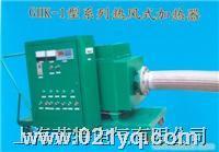 GHK系列熱風加熱器 GHK