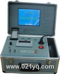 电缆故障寻径仪 DLY-III