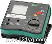 DY5106數字式絕緣電阻測試儀