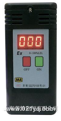 家用型可燃氣體泄漏檢測報警器