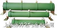 RXG20-波纹线绕电阻器