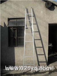 鋁合金單梯
