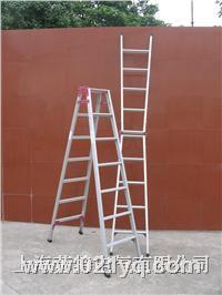 鋁合金直馬梯
