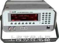 ZY5010 數字選頻電平表 ZY5010