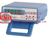 ZY9733-1(小電流)電阻測試儀