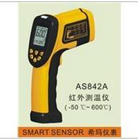AS842A工业型红外测温仪 AS842A