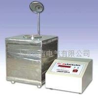 ZRY-2型抗燃油自燃點測定儀 ZRY-2型