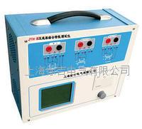 JYH-III互感器綜合特性測試儀 JYH-III