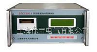 BZC3391A变压器直流电阻测试仪 BZC3391A