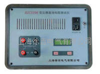 BZC3396A直流电阻测试仪 BZC3396A