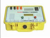 YD-Z2105智能型接地引下線導通測試儀 YD-Z2105