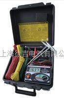 4105A接地电阻测试仪(日本共立) 4105A