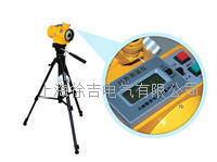 SRCY-1000 红外测温仪 SRCY-1000